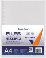 Файл-вкладыш Darvish DV-3156 -
