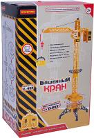 Игрушка на пульте управления Bondibon Кран игрушечный / ВВ4087 -