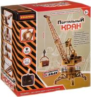 Игрушка на пульте управления Bondibon Кран игрушечный / ВВ4089 -