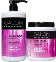 Набор косметики для волос Salon Professional Защита цвета с плацентой шампунь 1л+маска 1л -