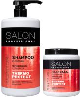 Набор косметики для волос Salon Professional Термозащита с плацентой шампуннь 1л+маска 1л -