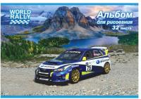 Альбом для рисования Офистон World Rally / АР32М135/1 -