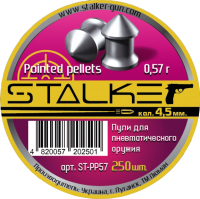 Пульки для пневматики Stalker Pointed Pellets 0.57г (4.5мм, 250шт) -