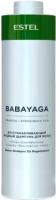 Шампунь для волос Estel Babayaga восстанавливающий ягодный (1л) -