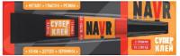 Клей Navr Супер 505 (3г) -