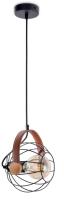 Потолочный светильник N&B Light Леон 60444 (черный/коричневый) -