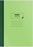 Книга учета OfficeSpace CL-98-325 / 153185 (96л, клетка) -