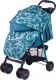 Детская прогулочная коляска Babyhit Simpy (wavy blue) -
