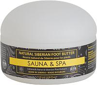 Масло для ног Natura Siberica Натуральное густое сибирское (120мл) -