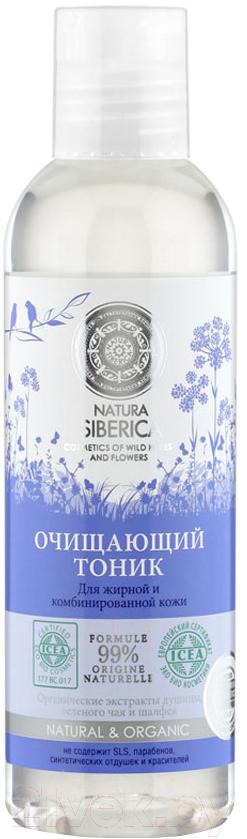 Купить Тоник для лица Natura Siberica, Очищающий для жирной и комбинированной кожи (200мл), Россия