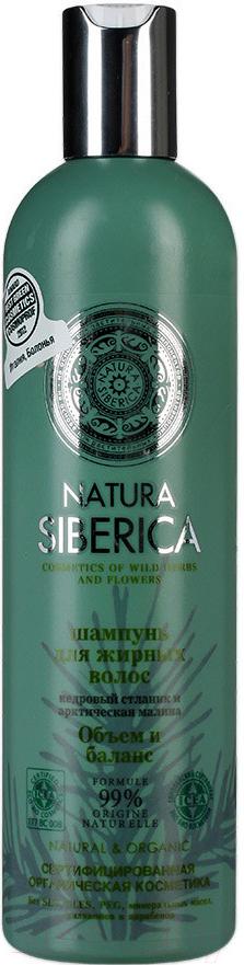 Купить Шампунь для волос Natura Siberica, Объем и баланс для жирных волос (400мл), Россия