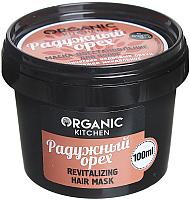 Маска для волос Organic Kitchen Восстановление радужный орех (100мл) -