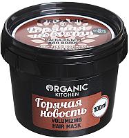 Маска для волос Organic Kitchen Горячая новость (100мл) -