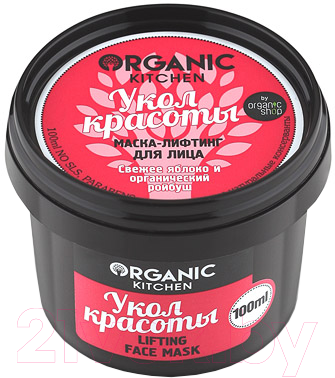 Купить Маска для лица гелевая Organic Kitchen, Лифтинг Укол красоты (100мл), Россия