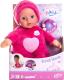 Пупс Zapf Creation Baby Born Ночные друзья (824061) -