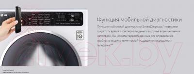 Стирально-сушильная машина LG F1296CDS3 - Руководство пользователя