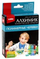 Набор для опытов Lori Химические опыты. Полимерные червяки желтый и зеленый / Оп-002 -