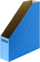 Лоток для бумаг OfficeSpace 225417 (синий) -