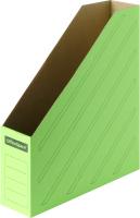 Лоток для бумаг OfficeSpace 225418 (зеленый) -