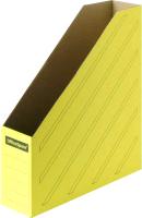 Лоток для бумаг OfficeSpace 225419 (желтый) -