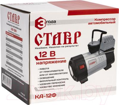 Автомобильный компрессор Ставр
