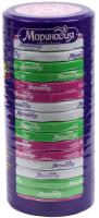 Набор крышек для банок Белбогемия Маринадия 4000044 / 84890 (20шт) -
