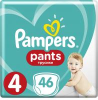 Подгузники-трусики Pampers Pants 4 Maxi (46шт) -