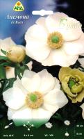 Семена цветов АПД Анемона. Де каен Брайд / A30005 (10шт) -