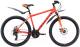 Велосипед STARK Indy 26.1 D Shimano 2020 (20, оранжевый/белый/черный) -