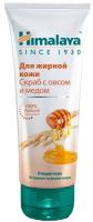 Скраб для лица Himalaya Herbals Himalaya Since 1930 для жирной кожи с овсом и медом (75мл) -