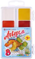 Акварельные краски Darvish Рыба / DV-11080-8 -