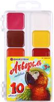 Акварельные краски Darvish Попугай / DV-11078-10 -