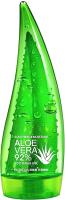 Гель для тела Bioaqua Увлажняющий с натуральным соком Aloe Vera и гиалуроновой кислот. (160мл) -