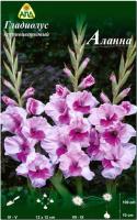 Семена цветов АПД Гладиолус Аланна / A310091 (10шт) -