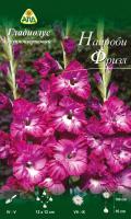 Семена цветов АПД Гладиолус Найроби Фризл / A301721 (10шт) -