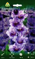 Семена цветов АПД Гладиолус Пассос / A301801 (10шт) -