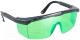 Очки для работы с лазером Fubag Glasses G / 31640 (зеленый) -