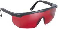 Очки для работы с лазером Fubag Glasses R / 31639 (красный) -