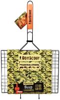 Решетка для гриля Boyscout 61312 -