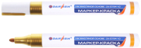 Маркер строительный Darvish DV-2754-10 (золото) -