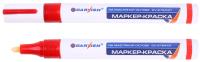 Маркер строительный Darvish DV-2754-01 (красный) -