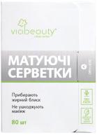 Матирующие салфетки для лица Viabeauty Для всех типов (80шт) -