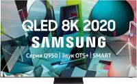 Телевизор Samsung QE85Q950TSUXRU -