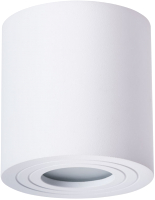Точечный светильник Arte Lamp Galopin A1460PL-1WH -