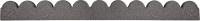 Бордюр садовый Orlix Flexi Curve Scalloped EU5000030 (серый) -