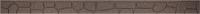 Бордюр садовый Orlix Stones EU5000079 (коричневый) -