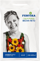 Удобрение Fertika Универсал-2 (10кг) -