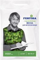 Удобрение Fertika Хвойное. Весна (2.5кг) -