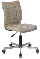 Кресло офисное Бюрократ CH-330M/LT-21 без подлокотников (песочный Light 21/металл) -