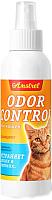 Средство устранения запаха мочи Amstrel Оdor Control Для устранения запахов для кошек (200мл) -